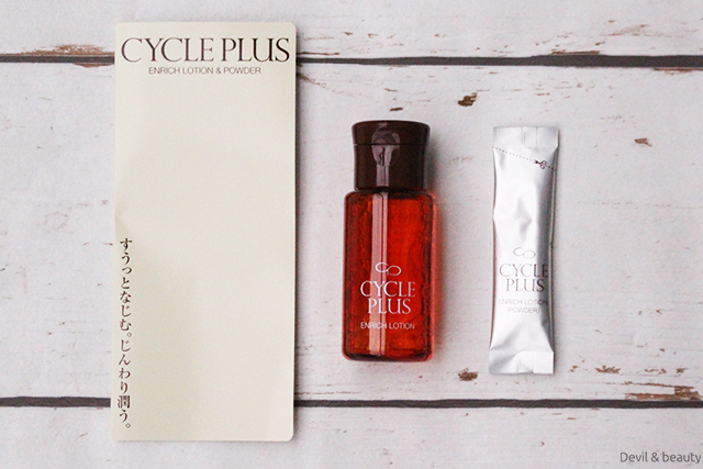 cycleplus-trial-set5 - image