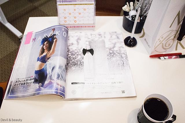 maruko-19times5 - image