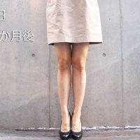 calves-botox-585days-1-200x200 - image