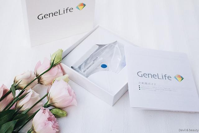 genelife-genesis2-0-18 - image