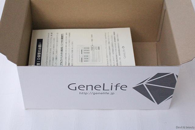 genelife-genesis2-0-2 - image