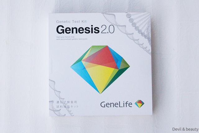 genelife-genesis2-0-5 - image