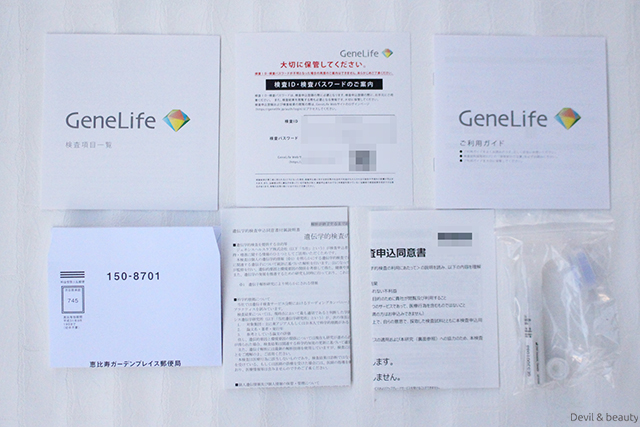 genelife-genesis2-0-6 - image