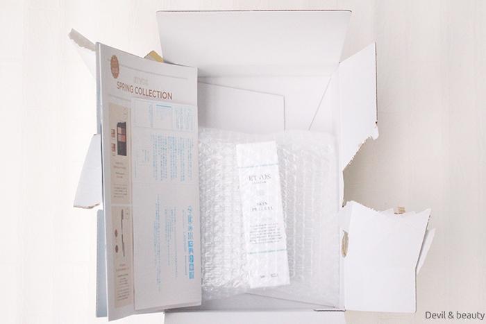etvos-skin-peel-gel2 - image