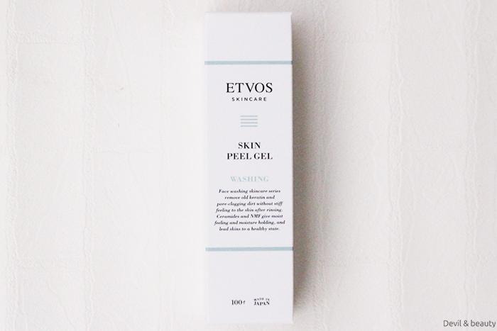 etvos-skin-peel-gel3 - image