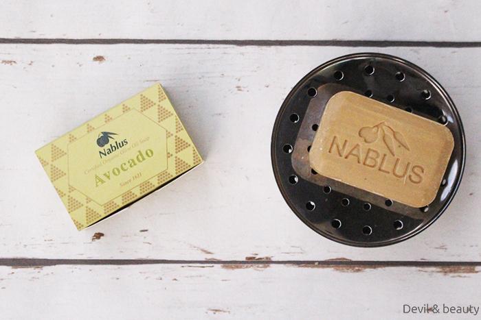 nablus-avocado1 - image