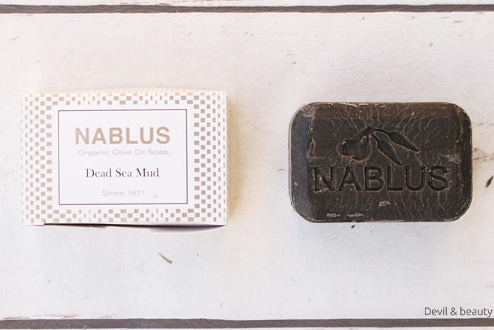 nablus-dead-sea-mud2 - image