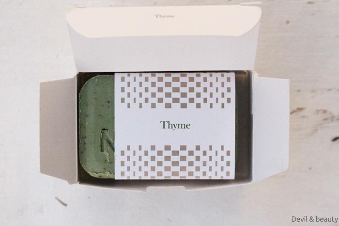 nablus-thyme1 - image