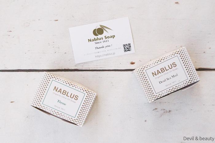 nablus4 - image