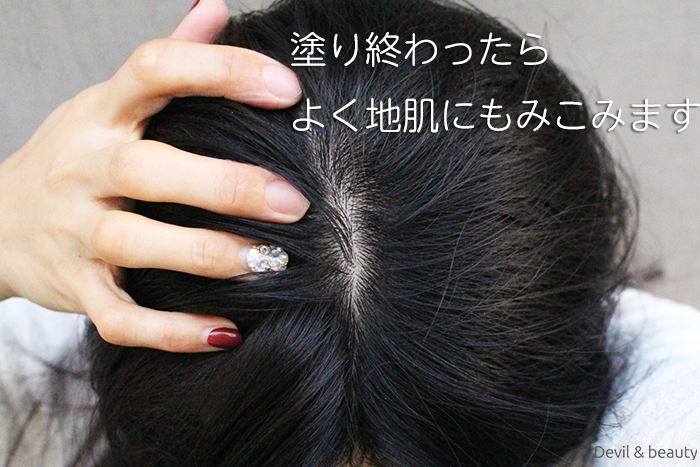 how-to-angfa-scalp-cleanse2 - image