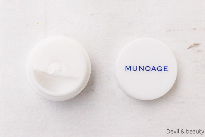 munoage-trial10 - image