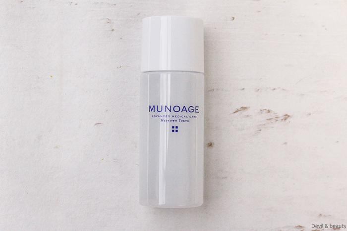 munoage-trial4 - image