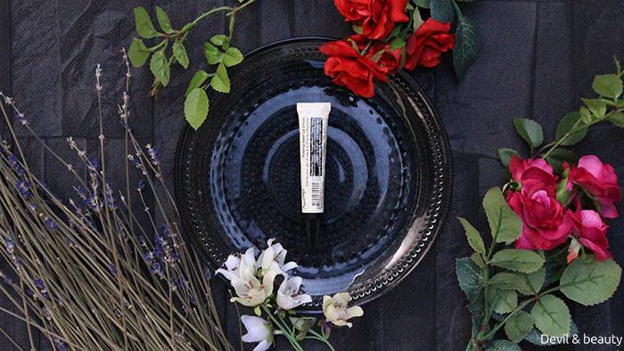 aesop-rosehip-seed-lip-cream1 - image