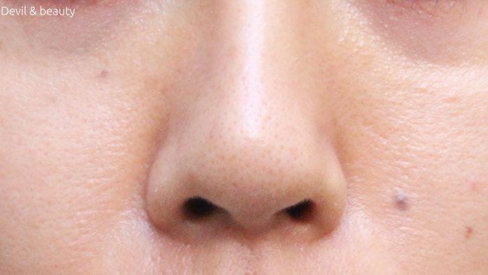 after-use-johnmasters-b-balancing-face-serum4-e1487491203688 - image