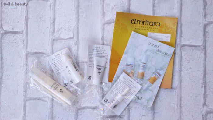 amritara-toneup-trial-set5-e1482398059154 - image