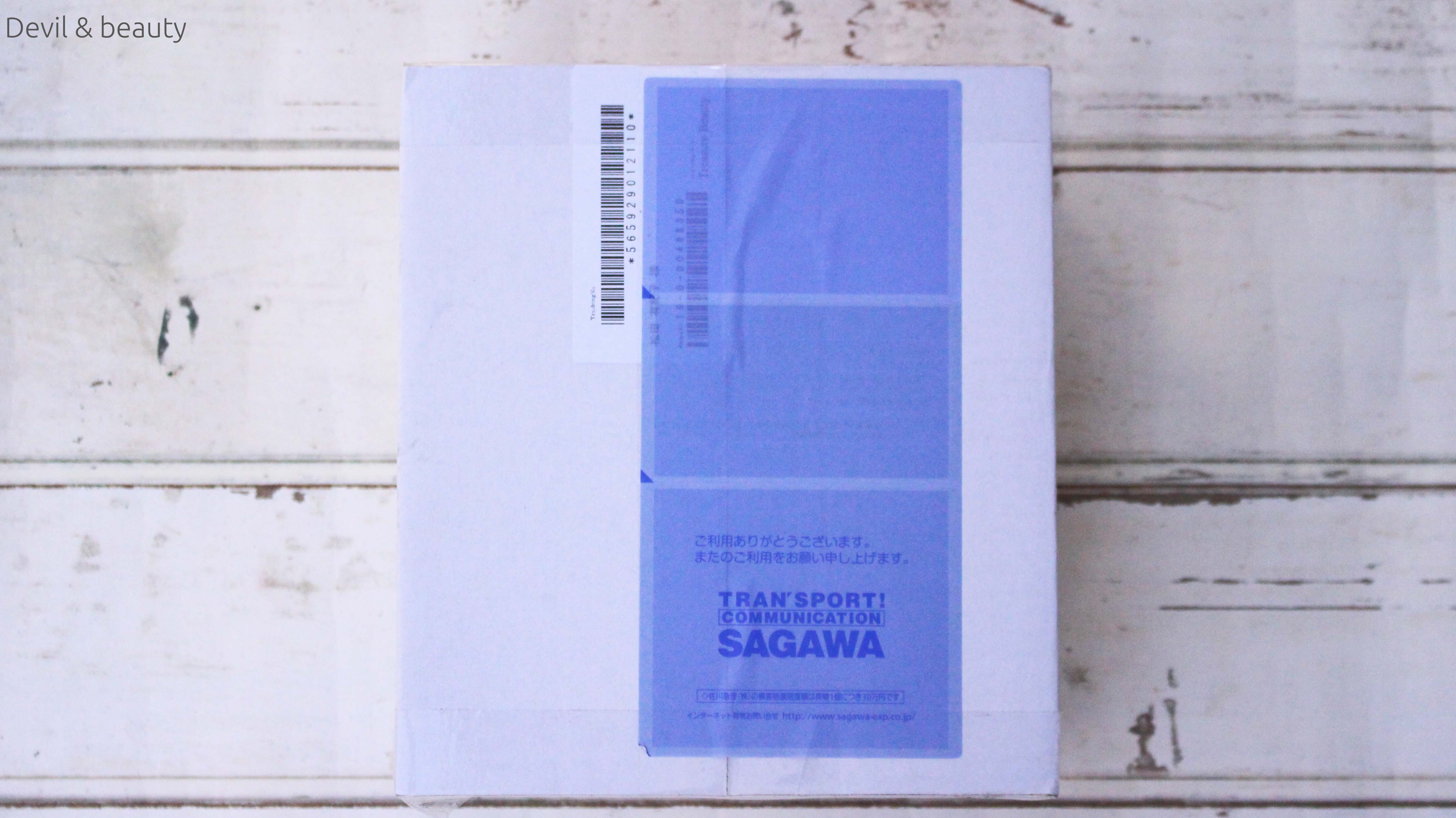 argital-echinacea-cream1