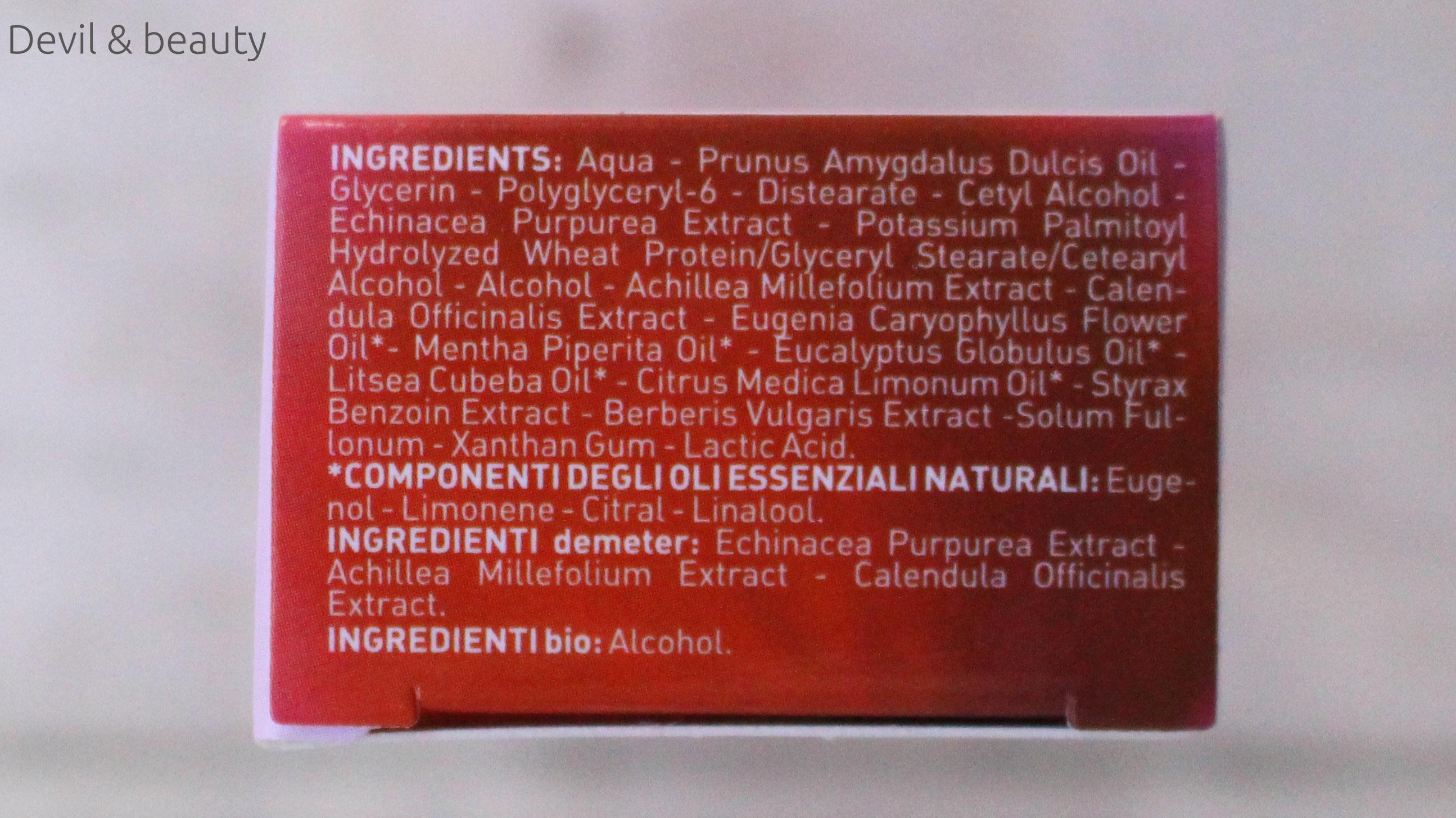 argital-echinacea-cream9