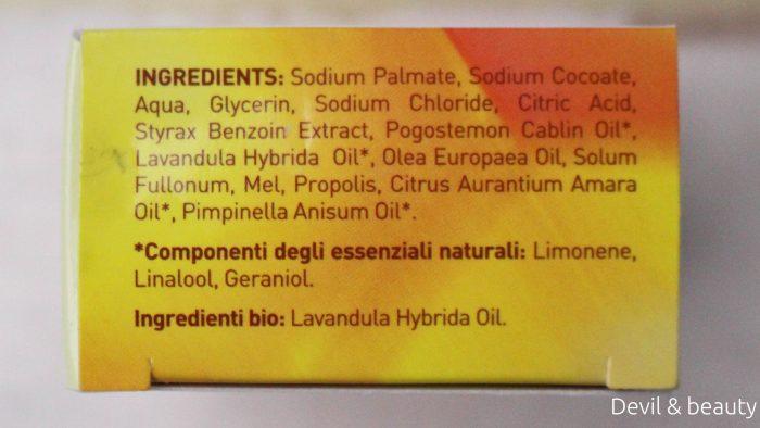 argital-vegetal-propolis-soap9-e1479743288959 - image