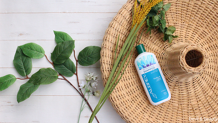 aubrey-organics-scalp-rescue-shampoo1 - image