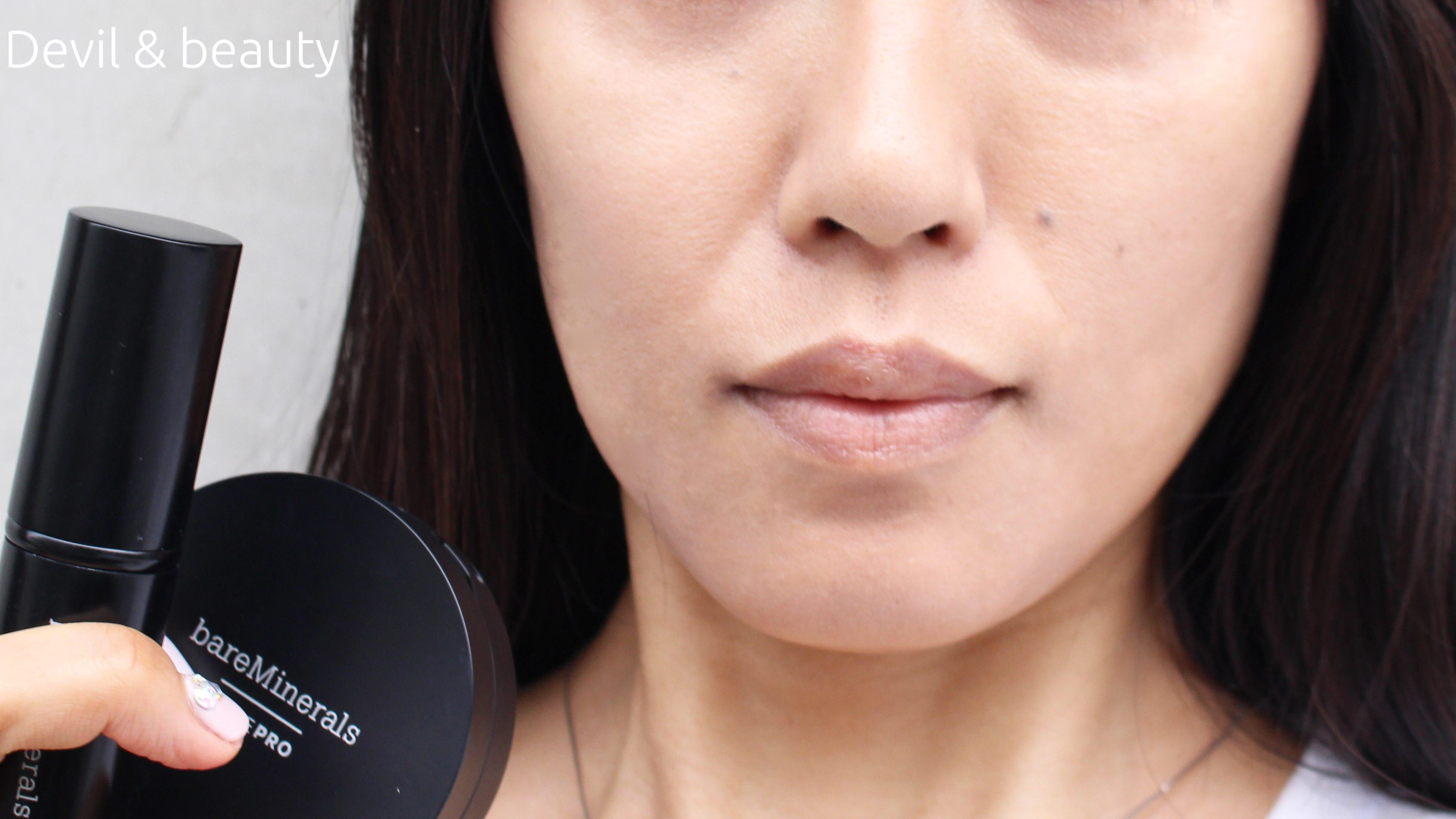bareminerals-invisible-light10-1 - image