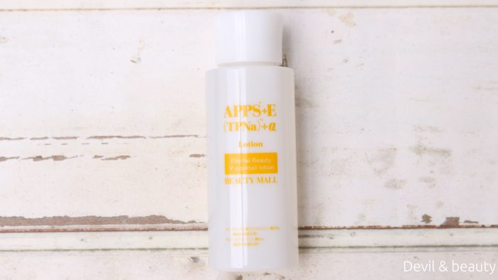 beauty-mall-apps-plus-e-plus-alpha-lotion4-e1468681559837 - image