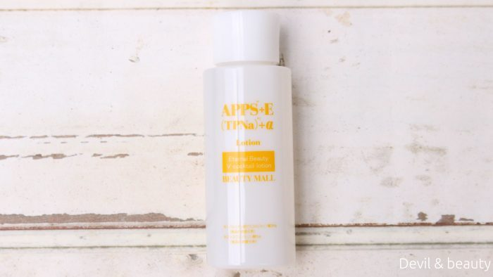 beauty-mall-apps-plus-e-plus-alpha-lotion4-e1468727181701 - image