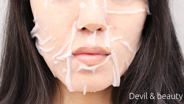 beauty-mall-w-fullerene-ce-glabridin-mask4