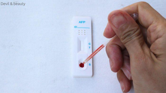 boson-afp-self-test-kit14-e1485787018990 - image
