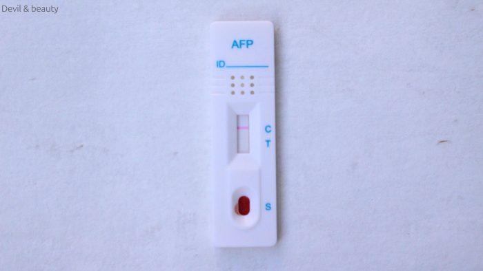 boson-afp-self-test-kit17-e1485787063981 - image