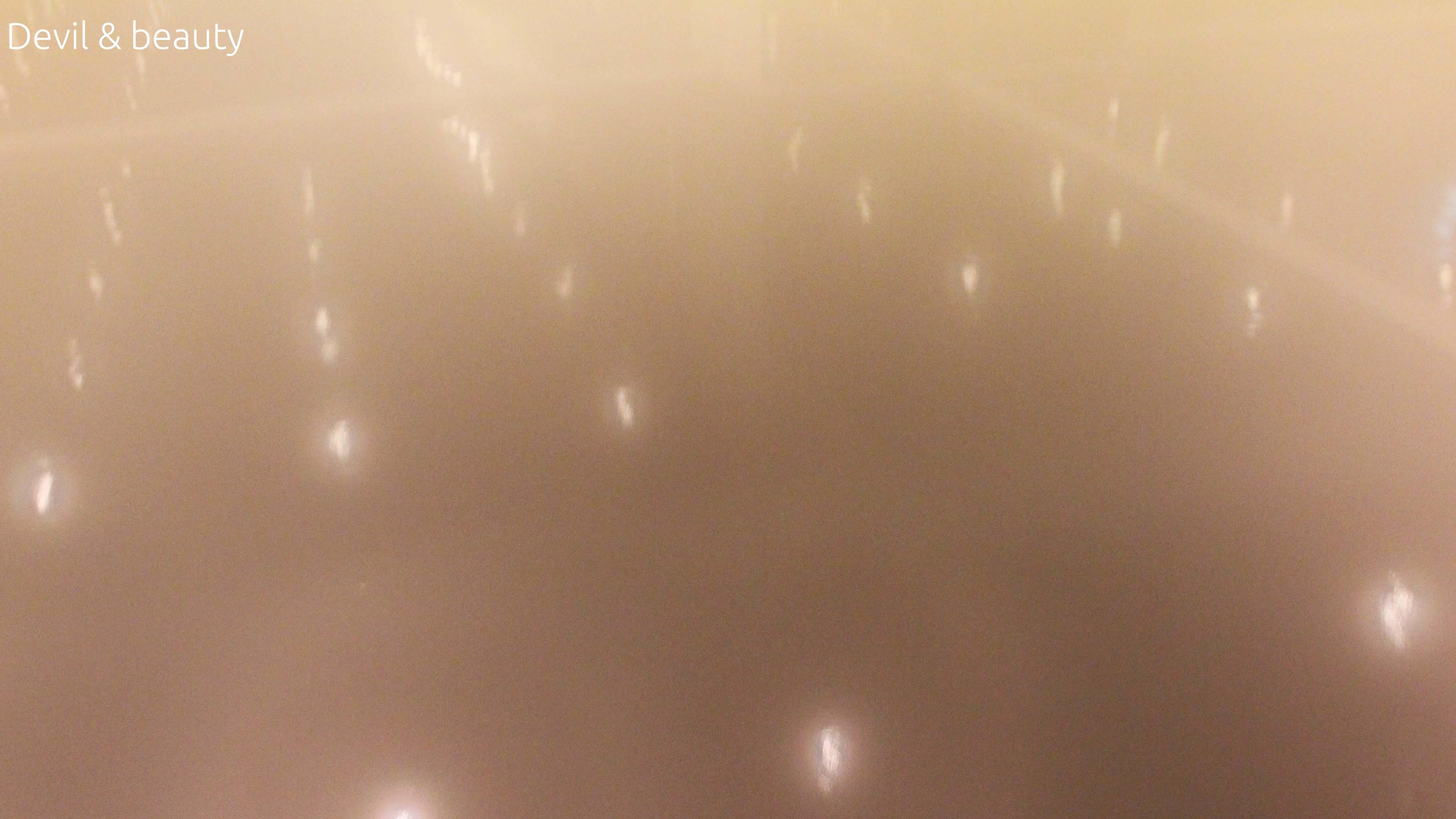 caldo-shinjuku22 - image
