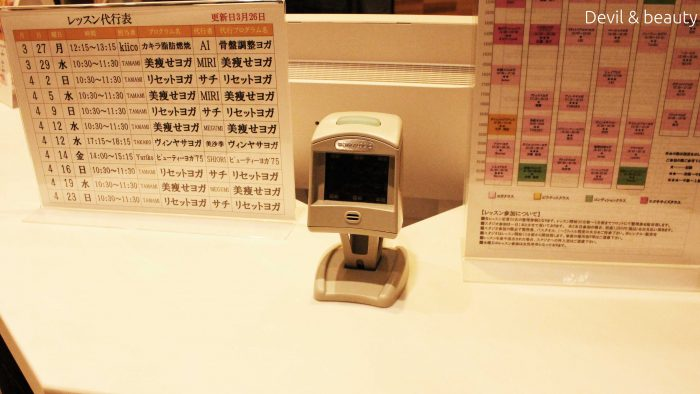 caldo-shinjuku25-e1490788536891 - image