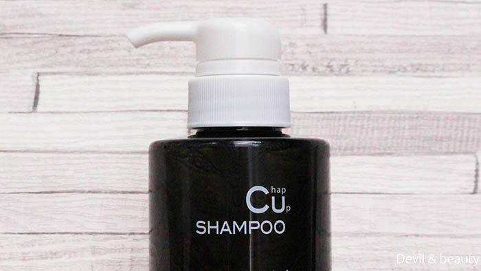 chapup-shampoo2 - image