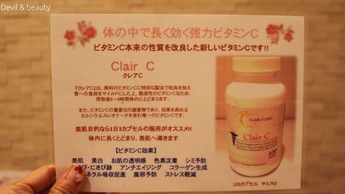 clair-clinic13-e1482583683416 - image