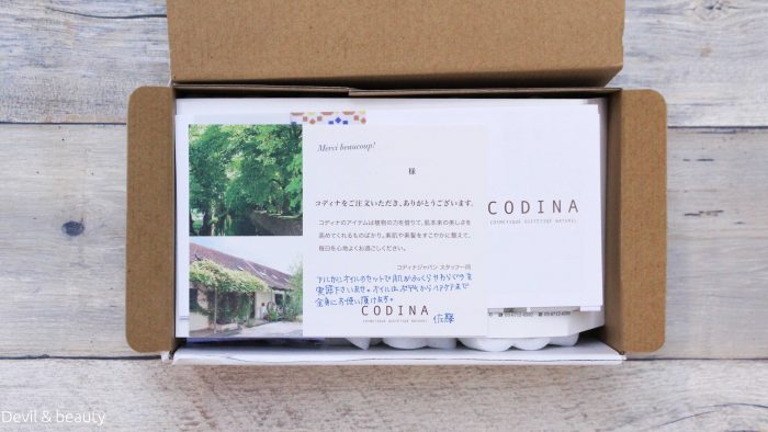 codina-argan-cream3-e1495182909784 - image