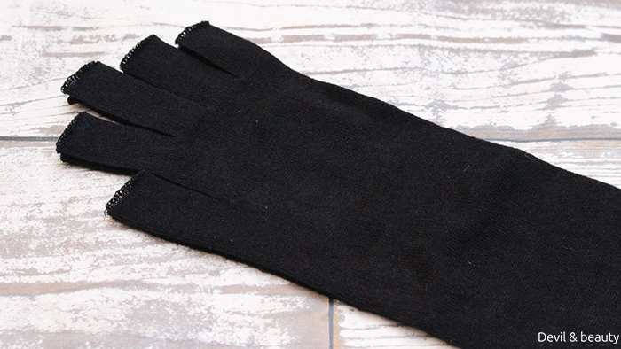 comfort-hugge-cotton-hemp-arm-cover8 - image