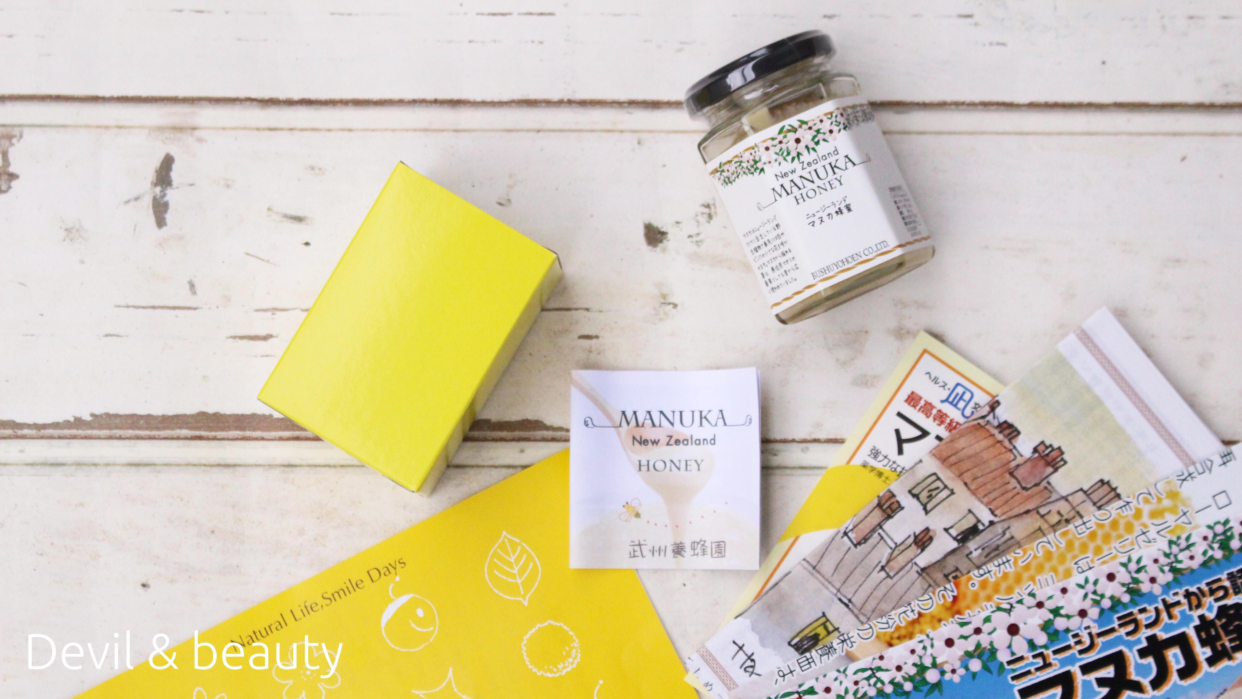 creamy-manuka-honey3 - image