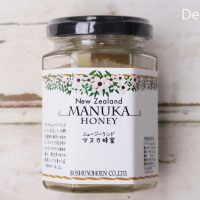 creamy-manuka-honey4-200x200 - image