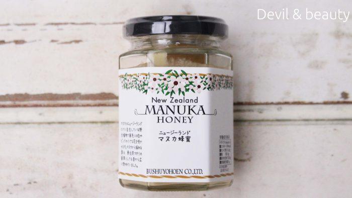 creamy-manuka-honey4-e1467269789357 - image