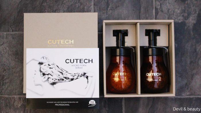 cutech-3-e1496650194824 - image