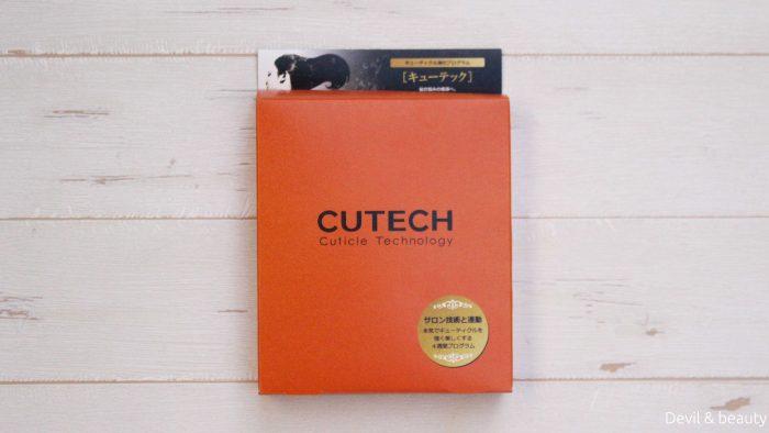 cutech-tr-1-e1495736211933 - image