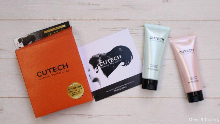 cutech-tr-3-e1495729786481 - image