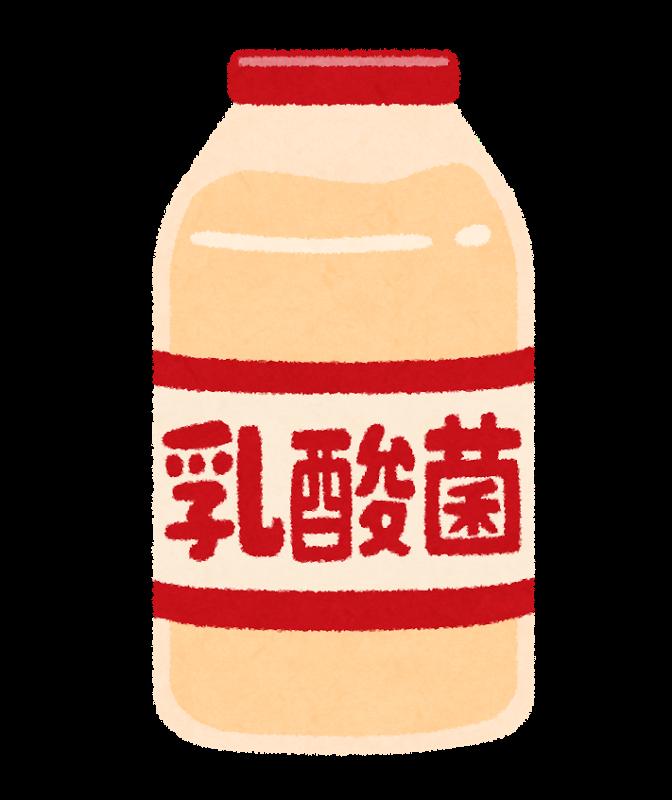 drink_nyuusankin - image