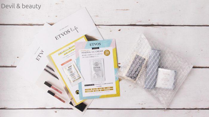 etvos-mineral-concealer-palette3-e1490620892581 - image