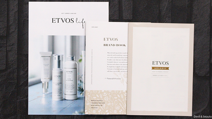 etvos-mineral-foundation-starter-kit-m-10 - image