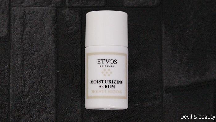 etvos-mineral-foundation-starter-kit-m-16 - image