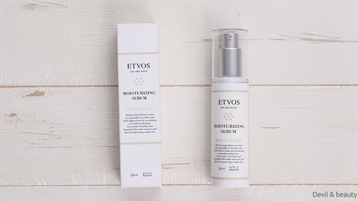 etvos-moisturizing-serum3 - image