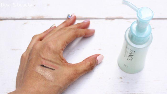 fancl-mild-cleansing-oil12-e1490442918500 - image