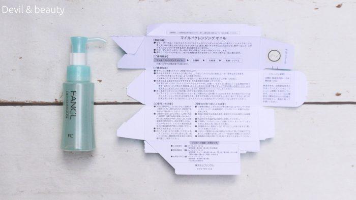 fancl-mild-cleansing-oil6-e1490442864321 - image