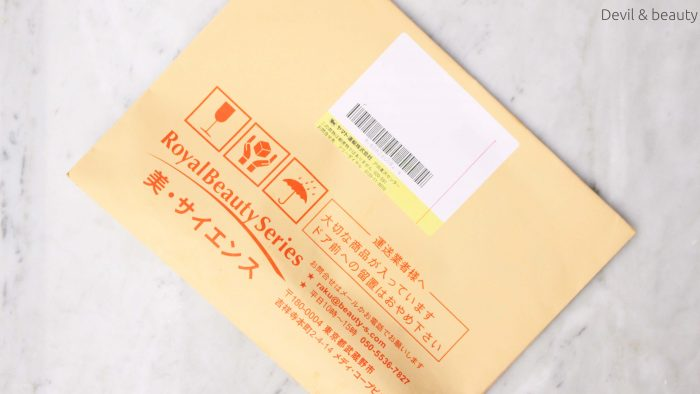 fujiko-mayu-tint1-e1473749612735 - image
