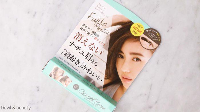 fujiko-mayu-tint3